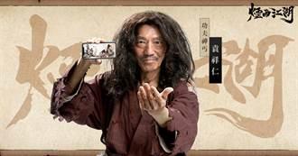 《煙雨江湖》7/14雙平台預先下載 公開遊戲代言人及經典武學門派介紹
