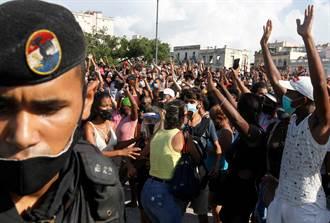 古巴罕見爆發反政府示威 數千人上街抗議民不聊生