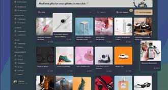 台灣新創在美攻企業送禮服務!Giftpack以AI 技術精準選禮