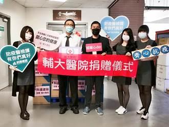 挺醫護!科達、海研建築捐贈2千件防護衣助抗疫