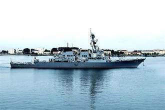美艦駛入西沙海域 陸解放軍南部戰區警告驅離