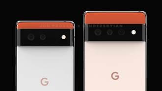 爆料曝光Google Pixel 6雙機規格 支援年限飆至5年