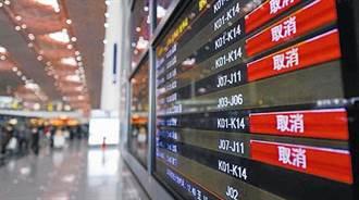 北京暴雨持續30小時 今航班取消663架次