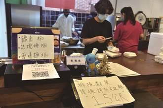學雜費、餐費都省了 華梵大學加碼提供全校學生免費蔬食午晚餐
