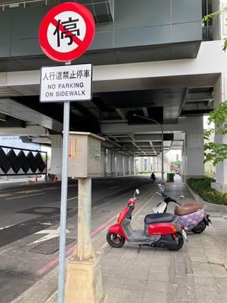 中捷車站周邊禁停 8月起嚴格取締