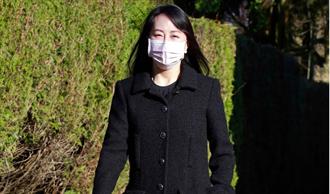 陸外交部:孟晚舟事件就是一起典型任意拘押案例