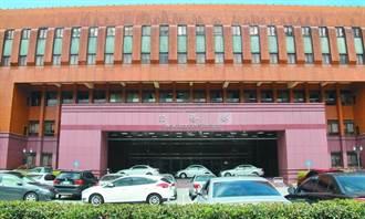 法務部12名矯正首長新人事 副署長調宜蘭監獄