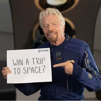 富豪布蘭森太空首飛成功 免費太空機票開放爭取