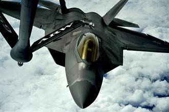 美F22維修失誤狂燒7600萬 維護費飆升對抗殲20愈來愈難