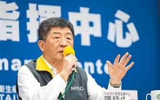 國民黨聯合4縣市自購BNT 陳時中提一條件