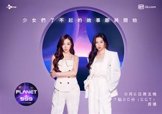 《Girls Planet 999》定檔 宣美、Tiffany擔任夢幻導師