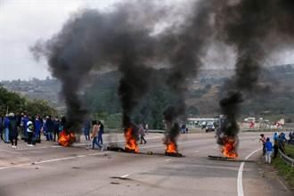 南非前總統入監服刑 支持者暴動縱火洗劫商家