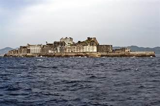 日軍艦島展史實爭議 UNESCO:未揭露完整歷史