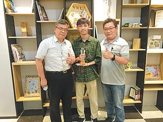 萬能科大室設系藍永鑫 獲全國專題競賽亞軍