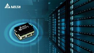 台達開發DC-DC轉換器 確保供電系統穩定
