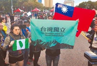 海納百川》中華民國在國際法上的地位問題(李慶平)