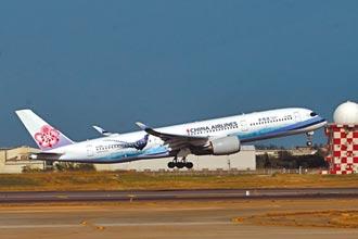 部署疫後復甦 華航新機9月抵台