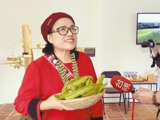 野菜教母吳雪月 傳承耆老私房料理