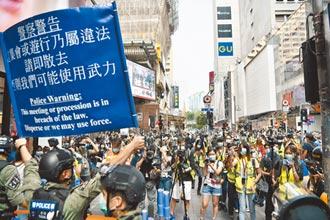 林鄭:香港須填補國家安全缺口