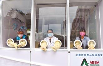 防疫利器 嘉榮獲贈兩座篩檢站