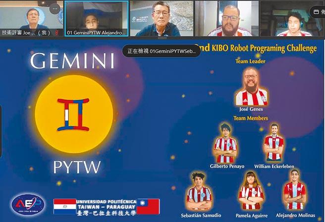 第二屆「KIBO機器人程式設計挑戰賽」,巴拉圭留學生GeminiPYTW隊獲得台灣預賽冠軍。(國家太空中心提供/林志成台北傳真)