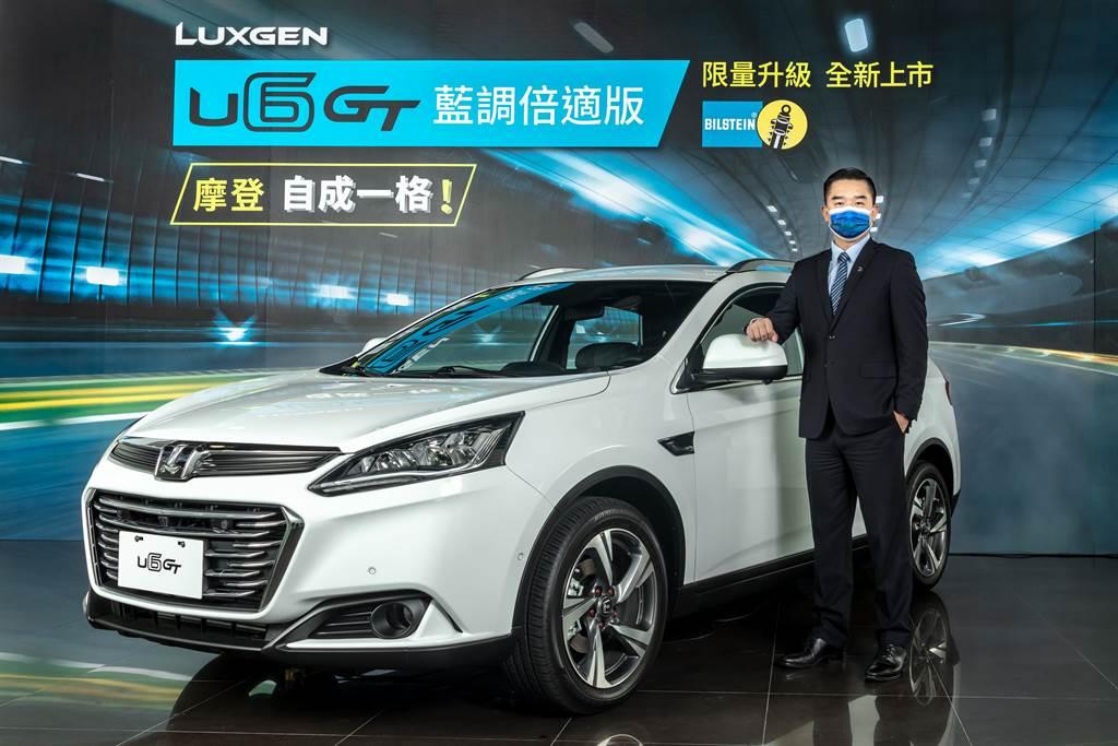 納智捷汽車副總經理曾仕豪表示,作為台灣自主品牌,最重要的使命就是不斷推出符合台灣消費者需求的產品。