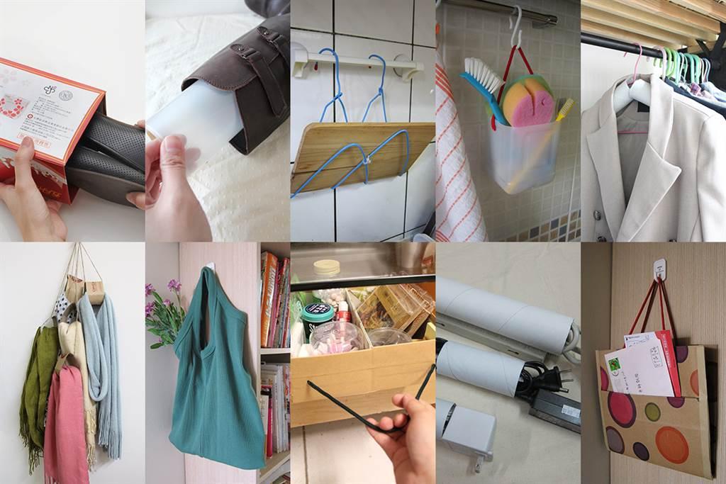 廢物改造超實用!達人分享10種創意收納巧思