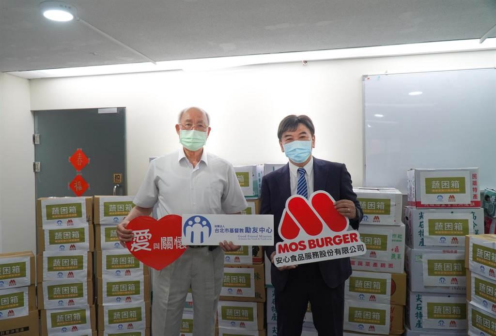 摩斯漢堡副總經理福光昭夫(右)、勵友基金會董事長高正吉(左)。(安心食品提供)