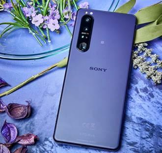 到傑昇通信入手SONY Xperia 1 III全球最佳拍照手機 現省近9千