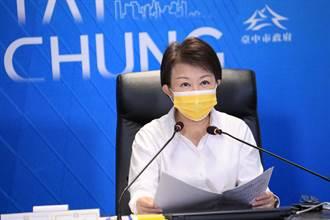 中港邱比特弦線新經濟計畫 盧秀燕:全力發展捷運經濟