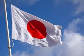 日本新版防衛白皮書 首度明載台灣局勢穩定重要性