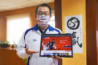 東京奧運》為選手加油 體育署架設專頁