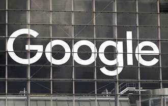 Google和媒體談判沒誠意 大國下重手了 開罰166億天價