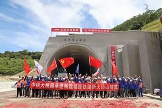陸首條時速350公里跨海高鐵 福廈高鐵正線隧道貫通