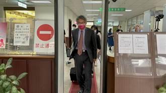 監察院代表說參審員沒盡責 要聲請迴避審理
