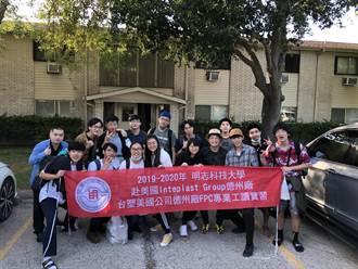 2021台灣最佳科大排行榜  明志科大力壓國立衝前4