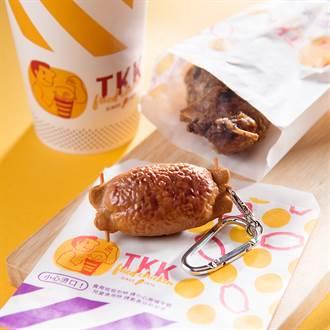 TKK呱呱包造型悠遊卡開賣 憑包裝紙卡再享消費折扣