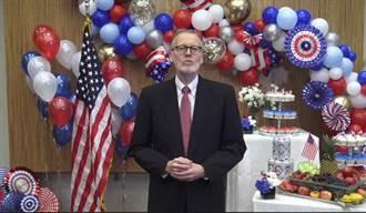 AIT慶祝美國慶 賴清德:感謝美為我們挺身而出