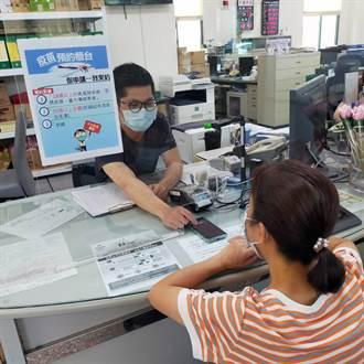 1922不利數位弱勢 台南開放單一櫃台協助預約疫苗