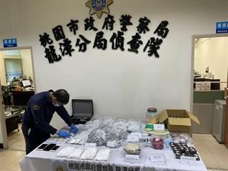 19歲男組販毒集團賣毒品咖啡包 警一舉查獲送辦