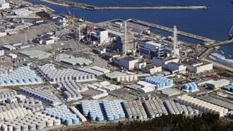 福島核電站再傳核汙水洩漏 趙立堅籲日方應給出負責任交代