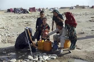塔利班佔領阿富汗北部 數千人逃離