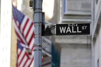 北京棒打滴滴 美媒:華爾街遭羞辱重擊終於醒悟