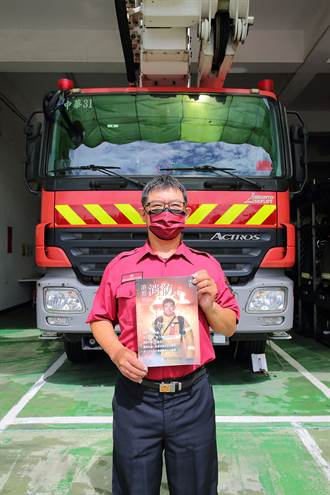 火吻劫後重生 消防英雄余泰運挺身倡議臉部平權
