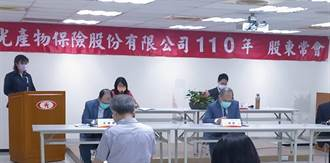 新產董事會通過7月28日除息 發1.95元現金股利