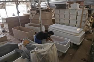印尼8天增30萬確診 政府推遠距醫療發藥品包