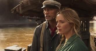 巨石強森、艾蜜莉布朗愛PK  《叢林奇航》打造亞馬遜奇幻冒險