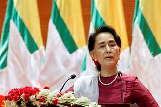 翁山蘇姬面臨更多指控 聯合國敦促和解
