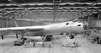 這架轟炸機使B-52看起來變小了
