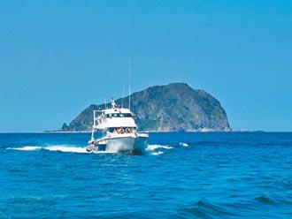 基隆嶼開放預約 7月24日可正式登島